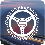Webpage of Bulgarian Automorist Union