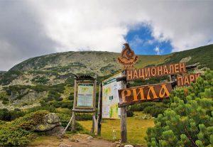 Национален парк Рила, място за конна езда от хотел Ела Боровец