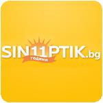Webpage of Sinoptik