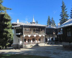 Резиденция Царска Бистрица