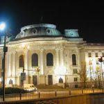 University St Kl Ohridski Sofia Bulgaria