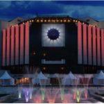 Национален дворец на културата София България National Palace of Culture Sofia