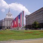 Flags EU Presidency Sofia Bulgaira